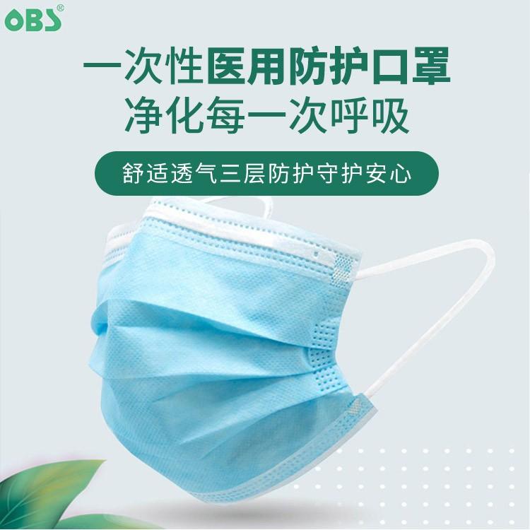 2021年全球医疗防疫物资展——全球巡展(广州站-上海站-深圳站)